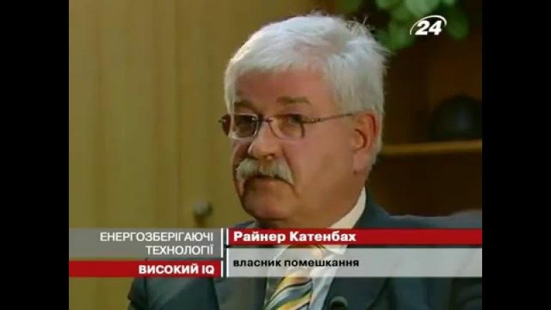 Сюжет о тепловизионном обследовании на канале 24tv