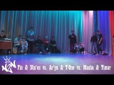 Fin & Nines vs. Arya & T-One vs. Masha & Timur -