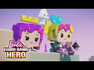 Everyone In? Let's Win This!   Barbie Video Game Hero   Barbie