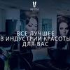 Elena Valeryeva