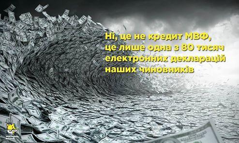 Декларации руководства Минобороны и Генштаба: больше всех заработали Полторак, Долгов и Муженко, а Назаров получает соцпомощь, предназначенную для участников АТО - Цензор.НЕТ 2446