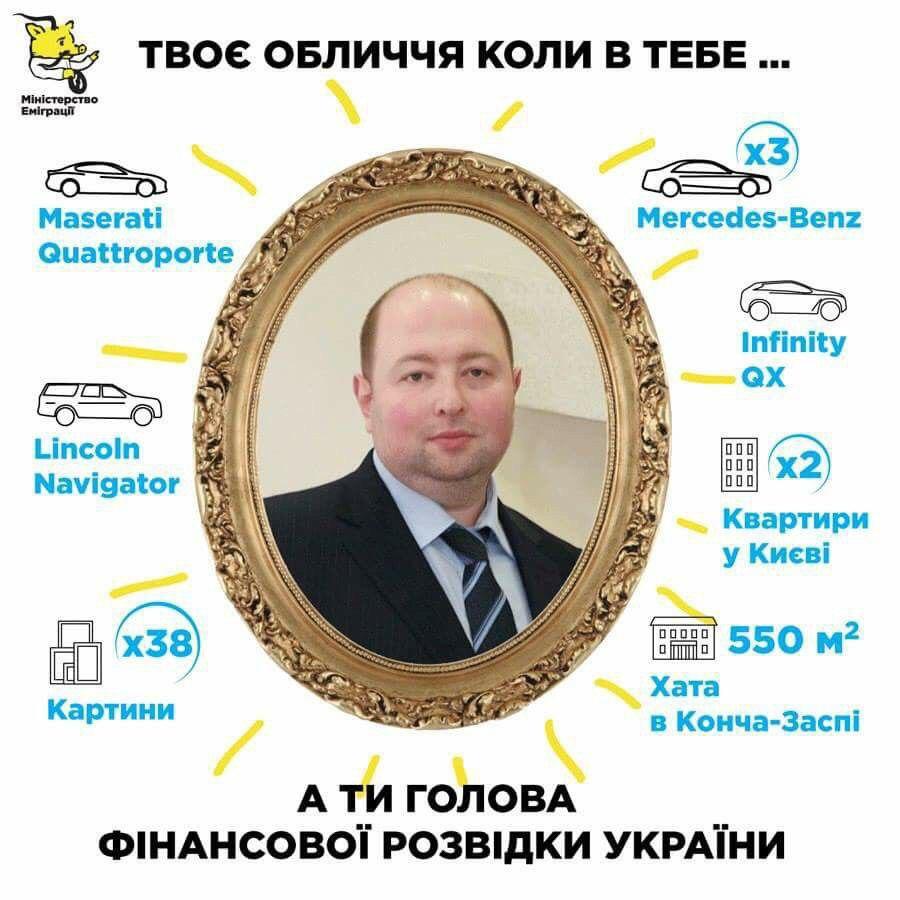 """""""Народные депутаты и государственные служащие задекларировали почти 30 млрд грн, и половину из этой суммы - наличными"""", - Гонтарева - Цензор.НЕТ 530"""