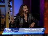 Никита Джигурда - В каком формате... (2013)