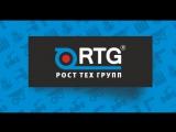 RTG имиджевый ролик