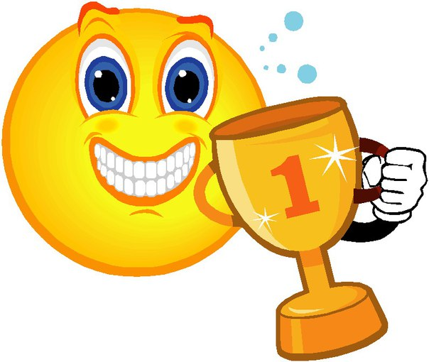 Победителем 191 конкурса становится ↪ [id372556737 Надежда Тихонова] !