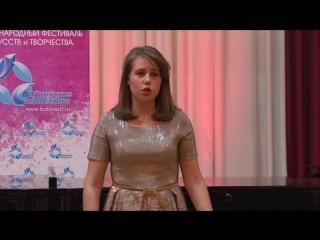 45_Дорогушина Анастасия_Песня Ольги из оперы Русалка