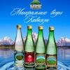 МВЖ Москва - минеральная вода из Железноводска
