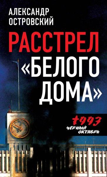Фото №436576876 со страницы Дмитрия Ганатанова