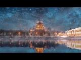 Санкт-Петербург - самый фантастический город на земле!