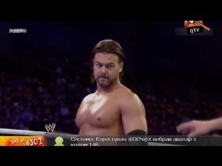 [WWE QTV]☆[Cамці-Савців.Weekly.Show.Superstars.QTV]☆[Шоу.Суперзвездu.QTV.(09.05.2013)