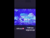 [SNS] 161229 Sistar's Bora's Instagram Story Update @ Cosmic Girls