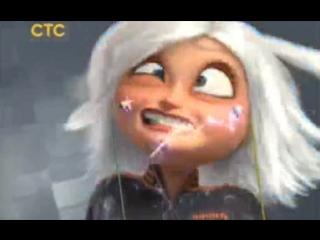 Музыка из рекламы СТС - Монстры против пришельцев