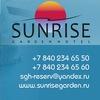 Sunrise Garden Hotel 3*+