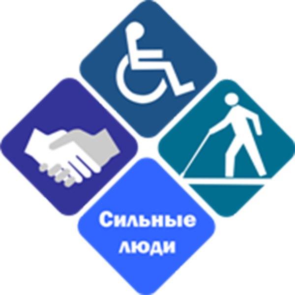 В Таганроге состоится открытое спортивно-праздничное мероприятие «Познаём территорию здоровья»