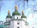 7 чудес Украины: Нежин в победителях | Новый Чернигов