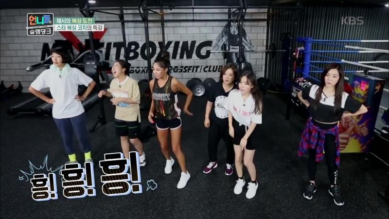 언니들의 슬램덩크 - 복싱 코치 등장! 스타들의 복싱 코치! 뼛속부터 강철 복서 이계인!. 20160729