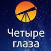Телескопы и микроскопы в Волгограде!