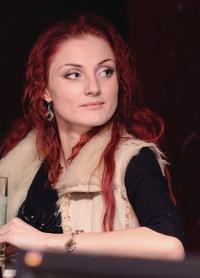 Карина Брессен