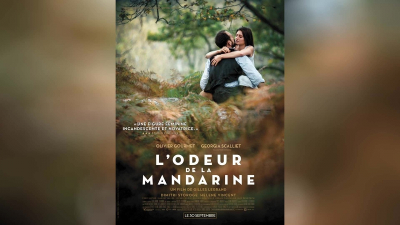 Запах мандарина (2015)   L'odeur de la mandarine