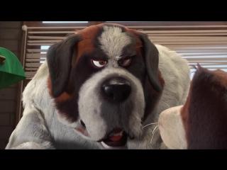 «Большой собачий побег». Трейлер