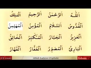 dars -Men Ham Quron Oqiyman- - YouTube_9