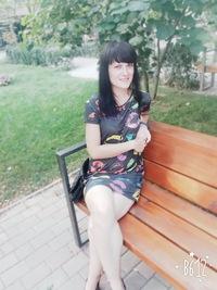Рита Вовк