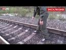 В ДНР подростки-диверсанты пустили поезд с углём под откос