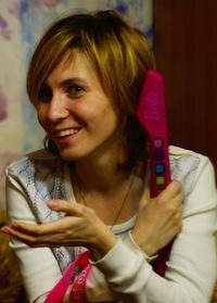 Елена Шепелина