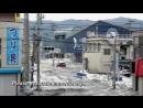 Свидетели японской катастрофы (2011)