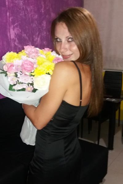 Natalia Pryputen