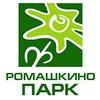"""Садовый центр """"Ромашкино Парк"""""""
