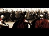 300Спартанцев  AMATORY