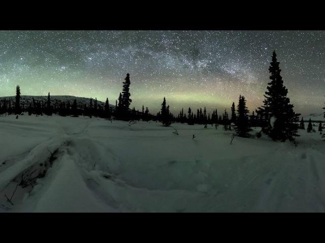Milkyway over Eureka in 360 VR!