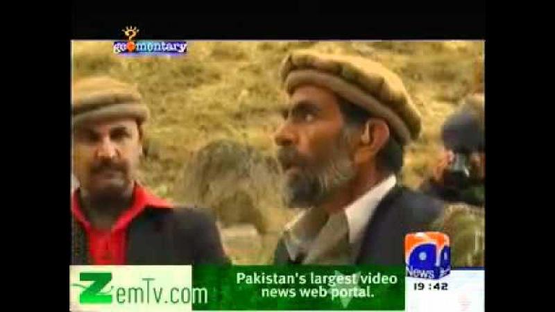 Shamans or Bitan in Gilgit Baltistan part-2