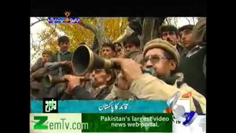 Shamans or Bitan in Gilgit Baltistan part-3