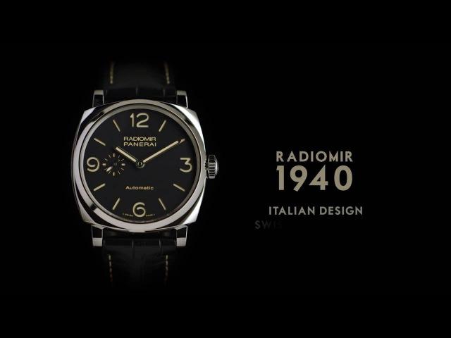 Officine Panerai Radiomir 1940 Italian Design Swiss Technology