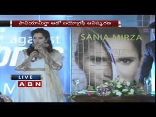Shahrukh Khan unveils Sania Mirza's Autobiography | Hyderabad (13-07-2016)