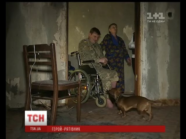 Поранений боєць АТО на інвалідному візку намагався загасити пожежу, врятувати м...