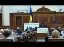 Дожилась Русь. Главный раввин Украины благословил народ и Верховную Раду, протрубив в шофар.