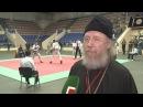 Духовный наставник МВТФ отец Сильвестр благословляет участников Чемпионата по Тэквон до 2016г