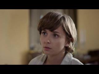 Взгляд из прошлого (2015) - 2 серия - детектив - HD