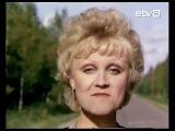 Анне Вески - Позади крутой поворот(стерео)