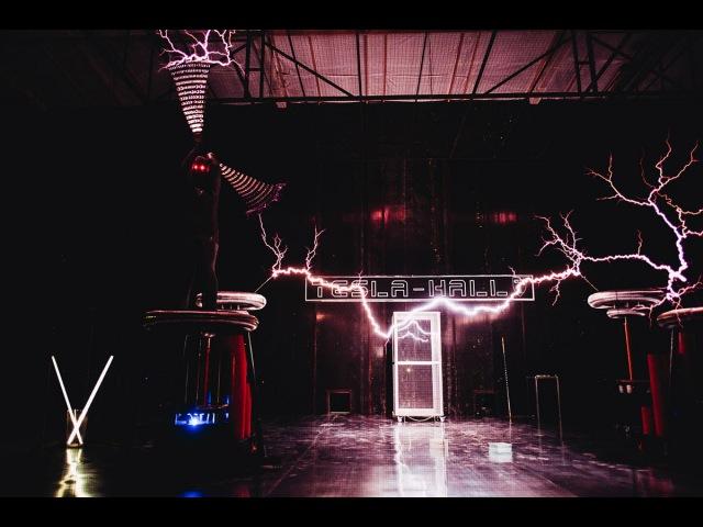 Тесла-шоу в Tesla-Hall. Москва, апрель 2016.