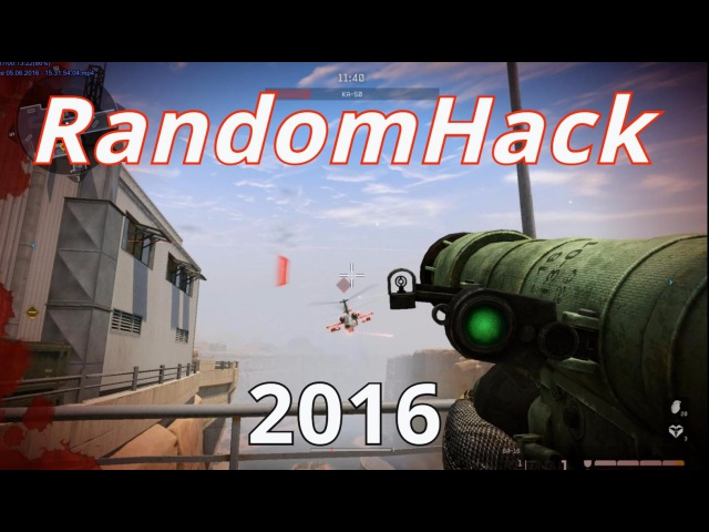Аим Warface RandomHack 2016 ПвЕ