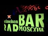 kovsh beats dj boora heineken bar moscow