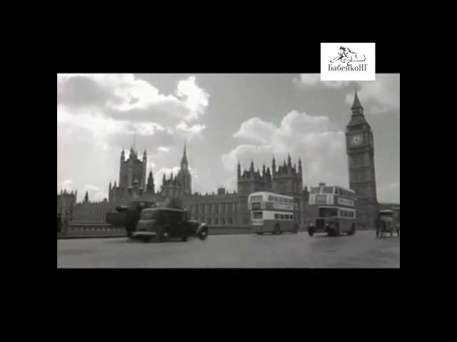 Уинстон Черчилль фильм-биография.