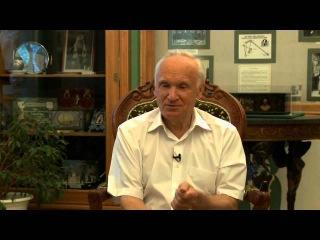 Как избежать психологического и мистического воздействия извне - Осипов А.И.