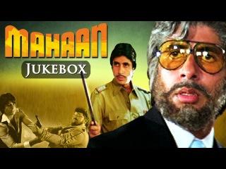 All Songs Of Mahaan {HD} - Amitabh Bachchan - Parveen Babi - Zeenat Aman - Old Hindi Songs