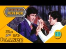 Do Aur Do Paanch All HD Song Bollywood's Toppest Hits Songs jukebox