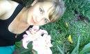 Мария Пустограева фото #6